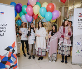 European Cooperation Day celebration in Pskov