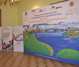 Festival «Cross-Border Cooperation – Meeting Point of Cultures»
