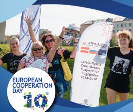 Celebrating anniversary of the European Cooperation Day!